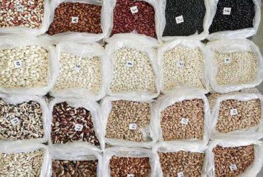 Wholesale beans. A large assortment